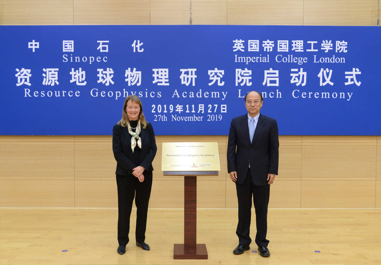Professor Alice Gast with Sinopec Chair Houliang Dai