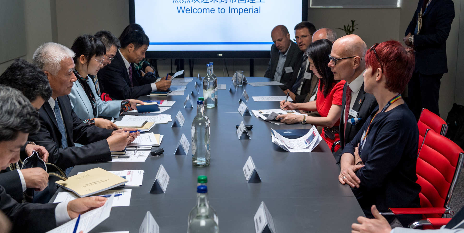 Minister Wang with Imperial academics