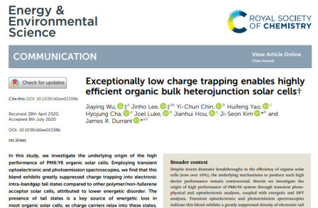 Exceptionally low charge trapping enables highly efficient organic bulk heterojunction solar cells