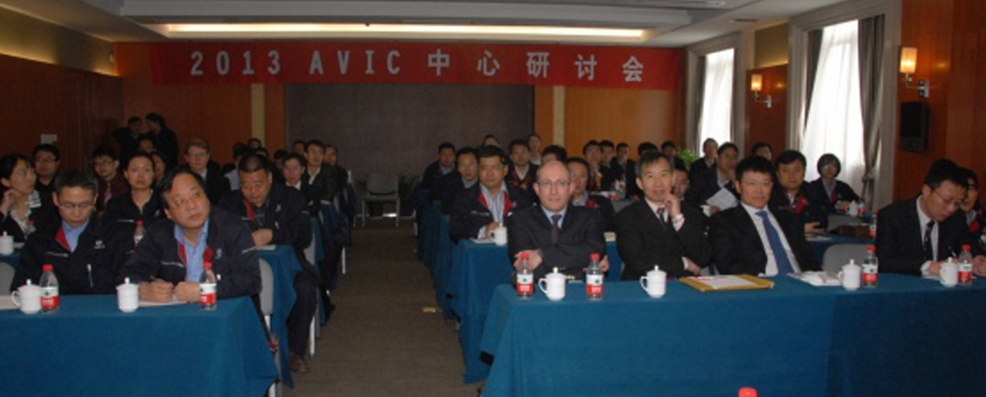 Presentations were given by Imperial College and AVIC researchers, exchanging new ideas and developments and were followed by discussions