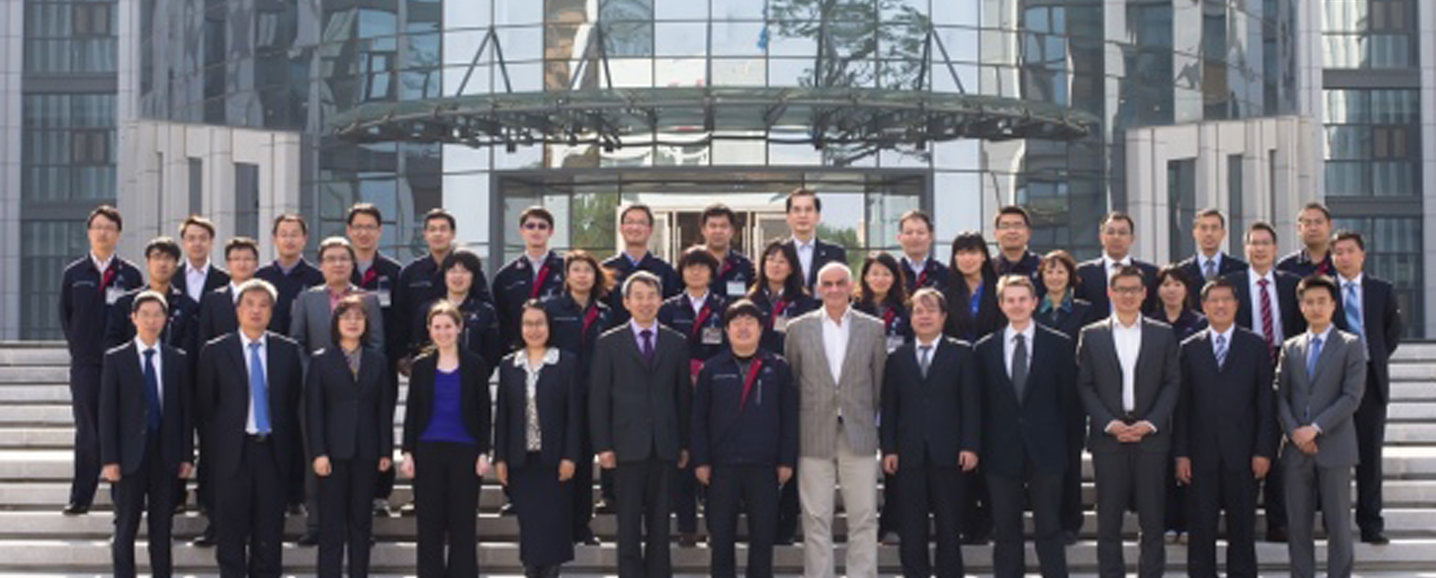 Attendees of the AVIC-BIAM workshop