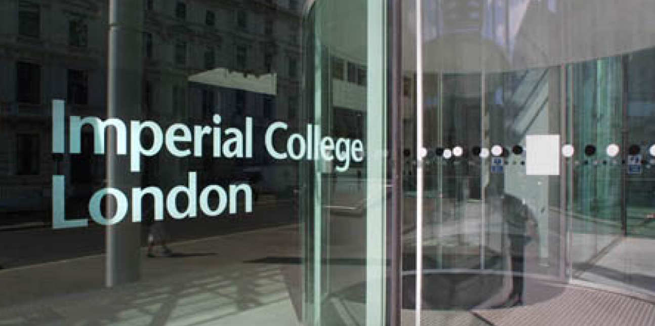 Photo of Imperial College London's entrance
