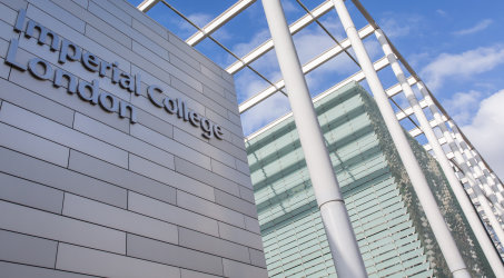 Imperial College Main Entrance