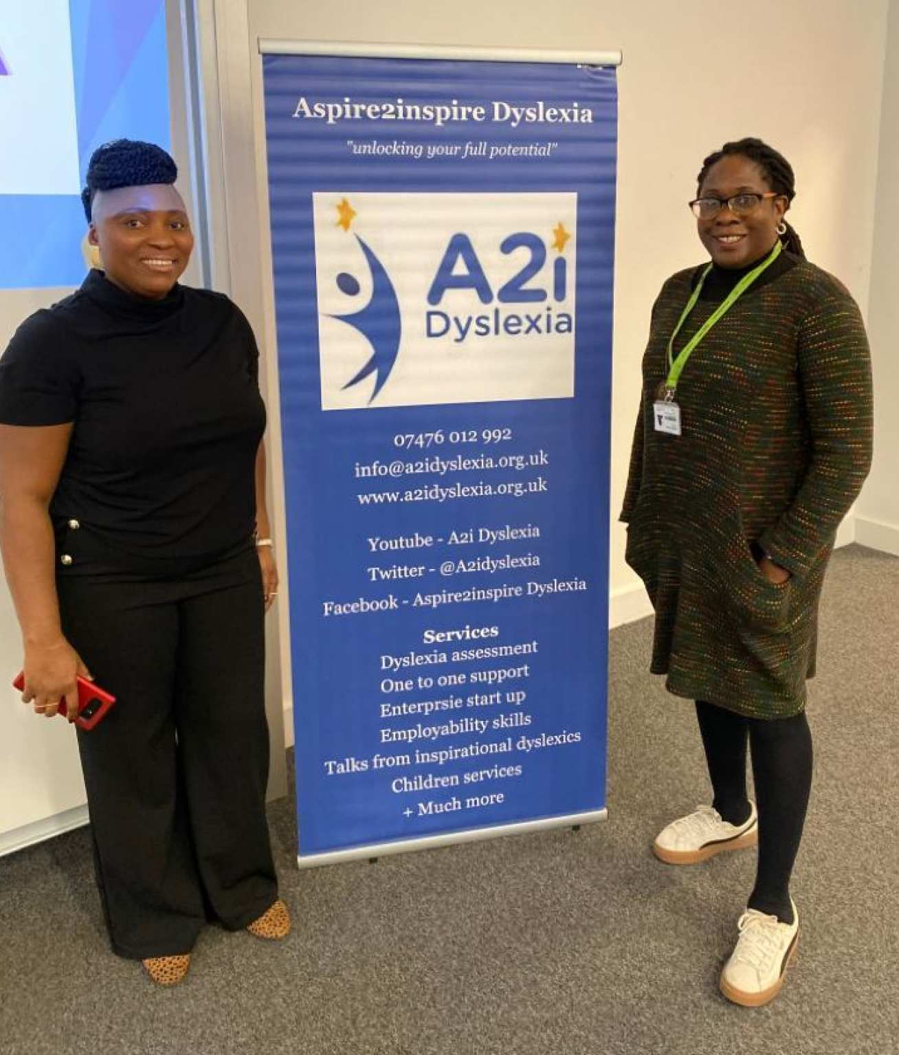 (l-r) Elizabeth Takyi and Kani Kamara, head of Imperial's Equality, Diversity and Inclusion Centre
