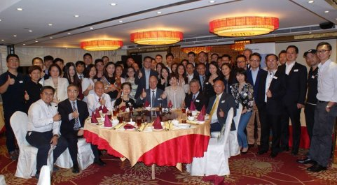 Imperial College Alumni Association of Hong Kong