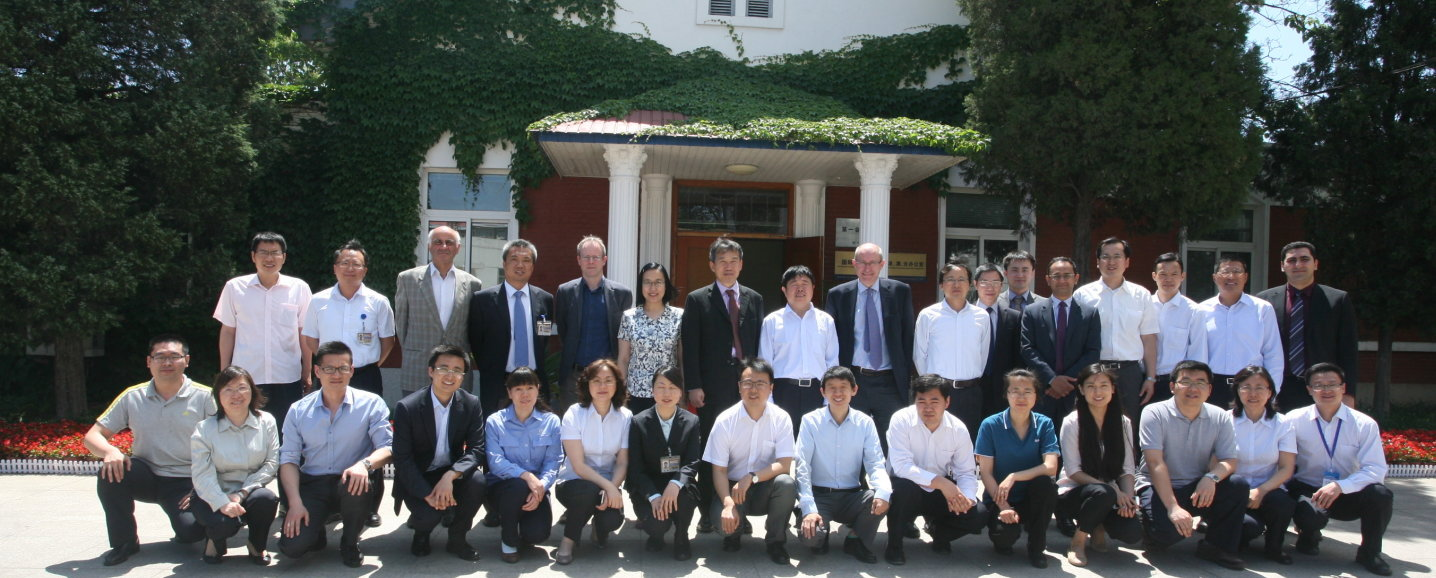 Attendees of BIAM-Imperial workshop (China)