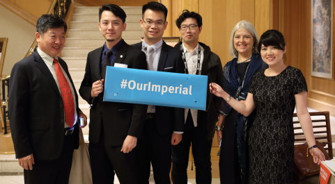 The Imperial College Alumni Association Taiwan with Nicola Pogson, Director of Alumni Relations
