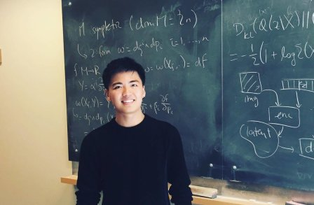 Rahim Leung at MIT
