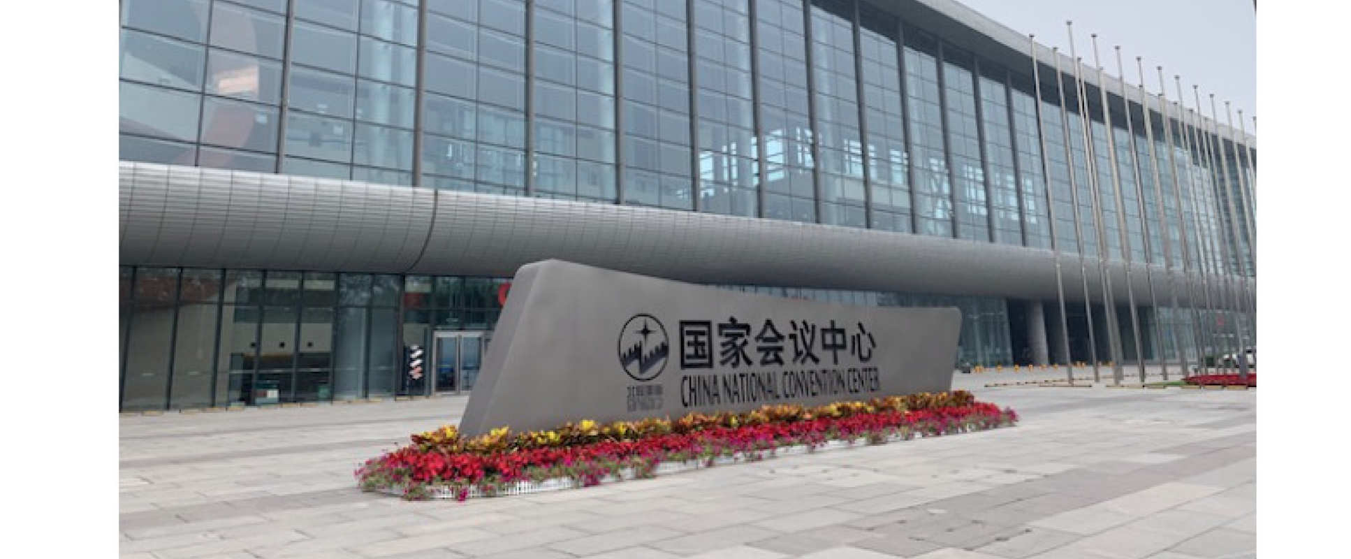 external shot of conference centre in china
