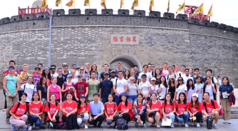Tsinghua Environmental Summer School