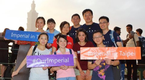 A group of young alumni gather in Tapei for Alumni Weekend Global Celebrations