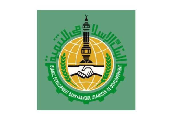 Islamic Development Bank – Imperial College Scholarship