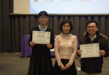 Awards success for Imperial Horizons students