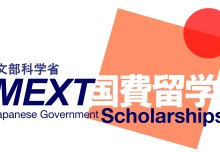 2020 Japanese Government (MEXT) Postgraduate Scholarship  - Apply now!