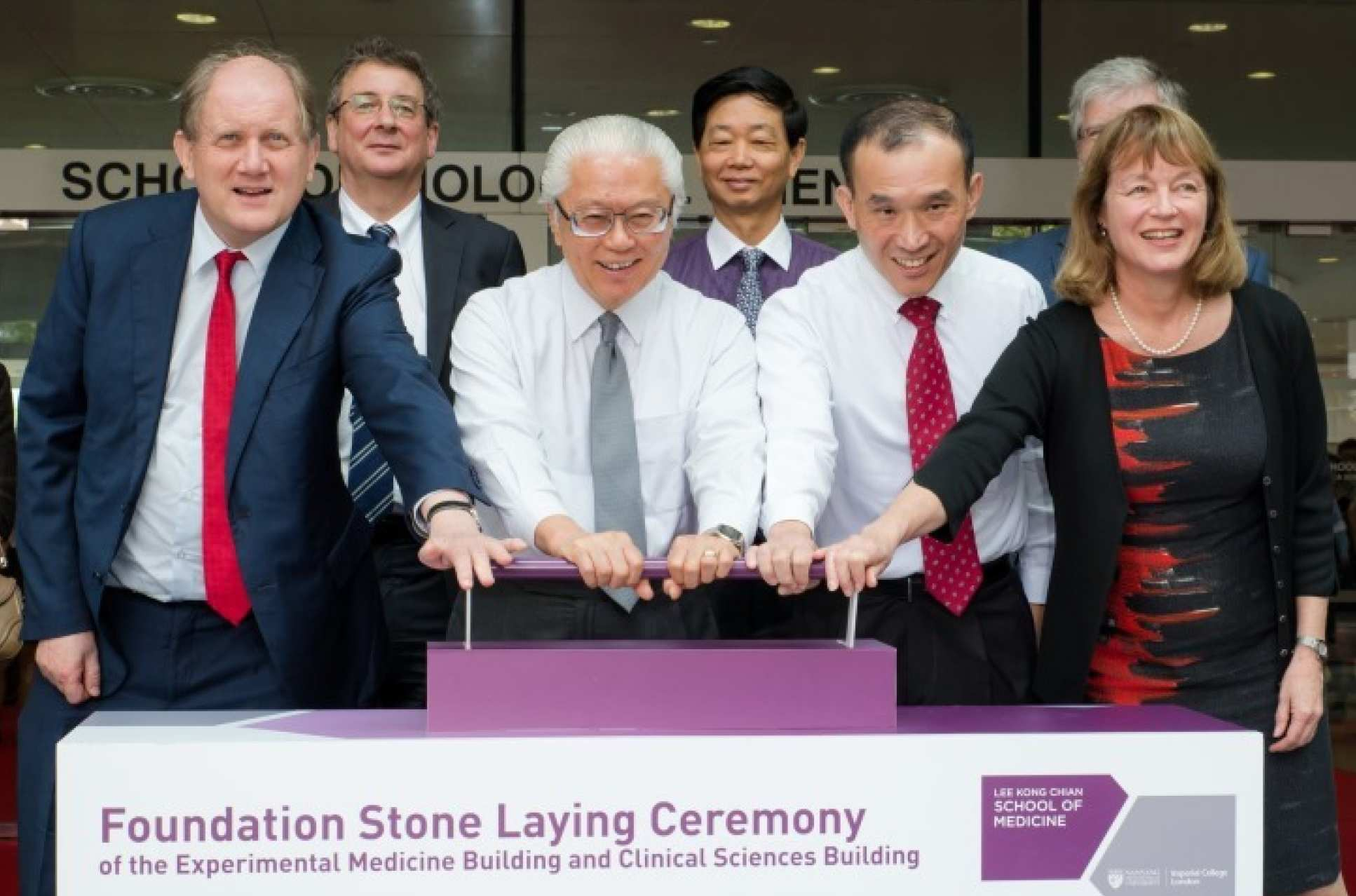 Then-President Tony Tan laid the foundation stone of LKCMedicine with Imperial and NTU leaders