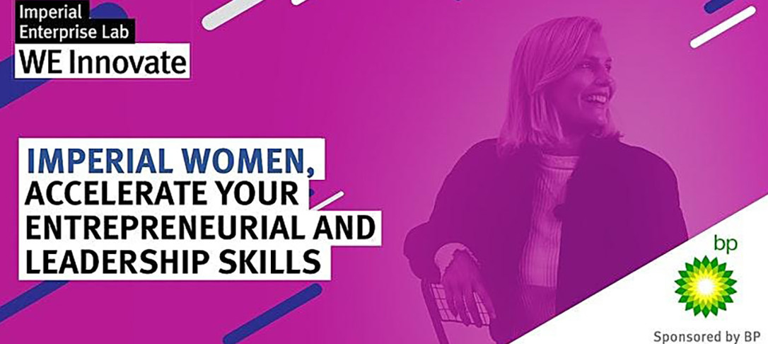 WE Innotvate: Imperial women, accelerate your entrepreneurial and leadership skills