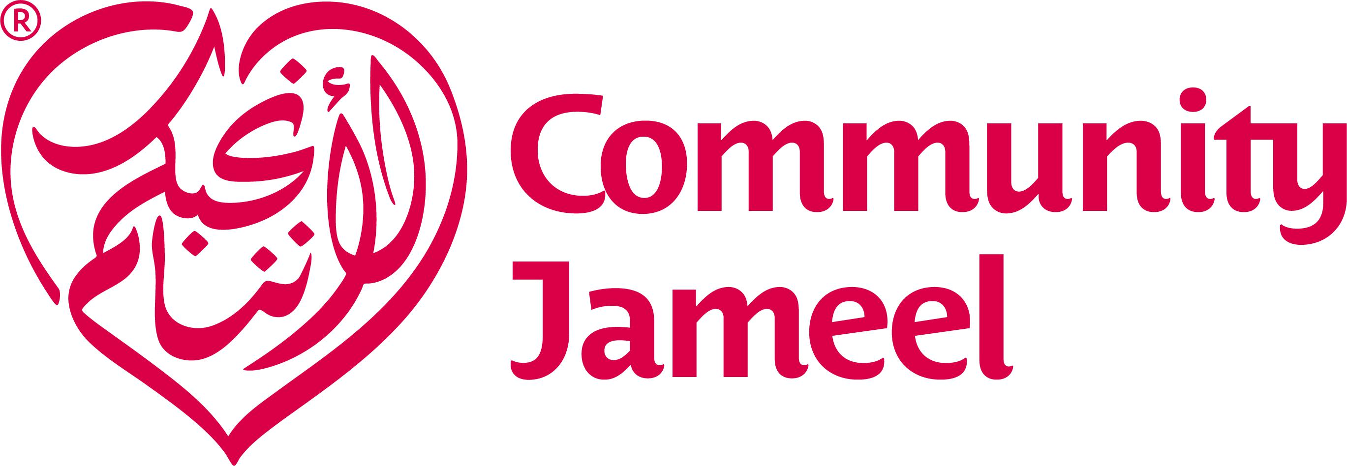 Community Jameel