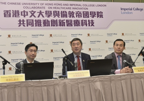 CUHK and Imperial launch their partnership