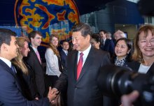 In pictures: President Xi Jinping at Imperial
