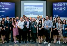 Climate change on the agenda at Imperial event in Shanghai